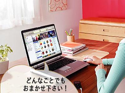 """""""パソコン何でもお助け隊""""におまかせ下さい!"""
